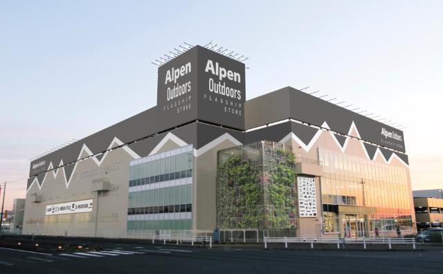 世界最大級「アルペンアウトドアーズ」の旗艦店が柏に誕生!