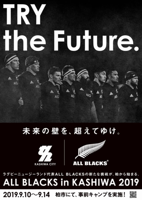 ALL BLACKS Training-CAMP in KASHIWA