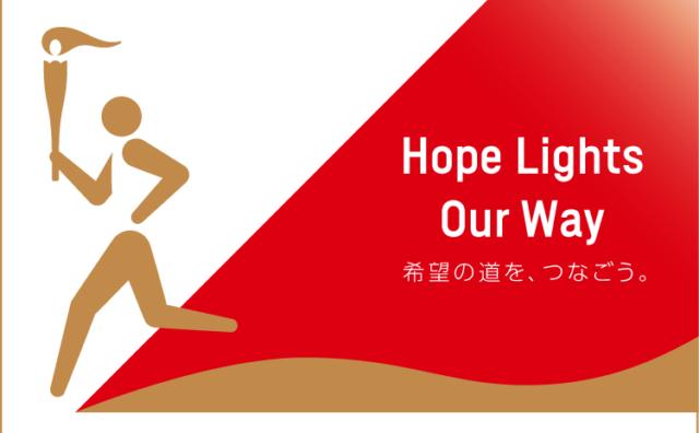 東京オリンピック2020 聖火リレールートに柏の葉公園。