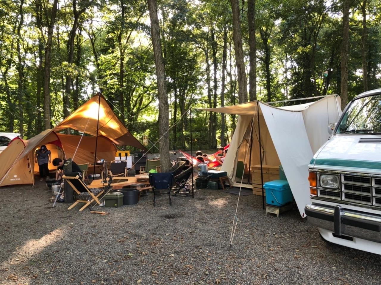 アウトドア/キャンプ