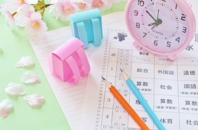 みっけ市 入園・入学・進級準備スペシャル