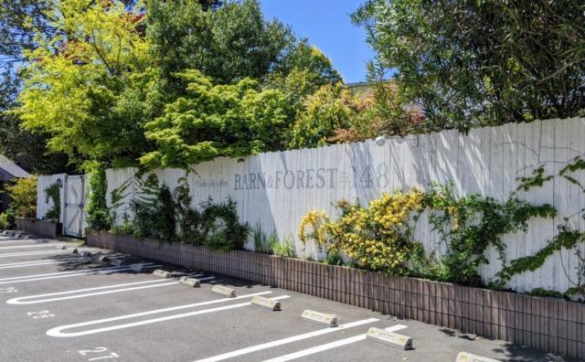 ここは森の軽井沢!?「バーンアンドフォレスト148 CAFE」のテイクアウト。