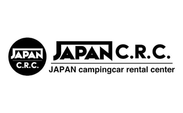 流山市でのキャンピングカーレンタル 「千葉キャンピングカーレンタルセンター」がオープン。