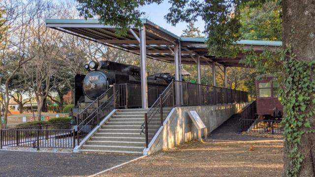 流山運動公園デゴイチ