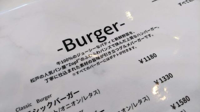 ハンバーガー&カフェ- アイビーテラス